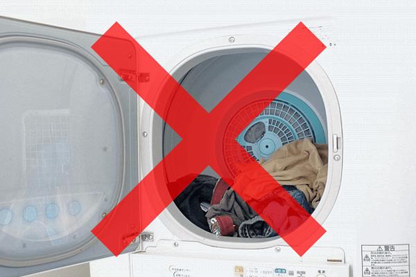 上手な洗濯の仕方