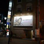 「新宿二丁目」「ゲイバー」潜入レポート【新宿二丁目の行き方】